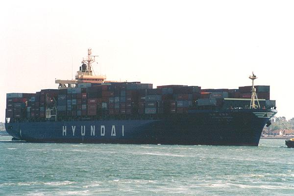 Hyundai Emperor pictured arriving in Southampton on 8th May 2001