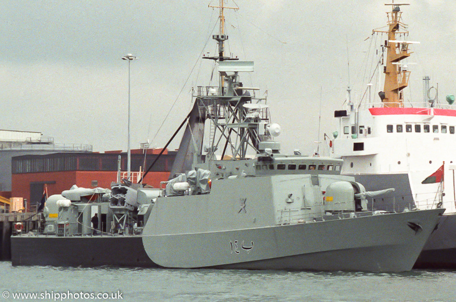 Mussandam pictured in Portsmouth Naval Base on 30th April 1989